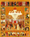 Icon of the New Martyrs of Russia (Glory to God for All Things!)