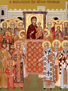 Sunday of Orthodoxy with St. Anne and St. George