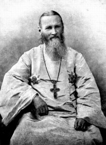 Picture of St. John of Kronstadt