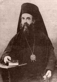 Photo of St. Nektarios