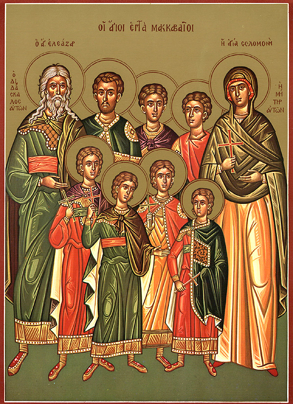 Icon of the Seven Holy Maccabees