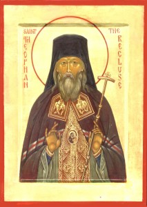 posts-icon-st-theophan-the-recluse