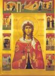 Icon of St. Barbara