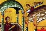 Icon of the Theotokos in the Holy of Holies