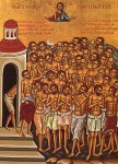 posts-icon-40-martyrs-sebaste