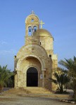 Picture of the Monastery of St. John the Baptist at the banks of the Jordan River